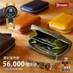 【セール価格】小銭入れ コインケース 本革 メンズ 財布 レディース YKKファスナー STREAM ギフト プレゼント