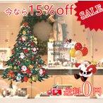 *SALE* クリスマス ウォールステッカー おしゃれ クリスマスツリー 60×90 家庭店舗飾り 貼るだけ簡単 サンタ ウォールシール プレゼント飾り