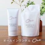 セール オールインワンジェル 化粧水 乳液 保湿クリーム ゲル ONE パラベンフリー 無添加 パック 化粧品