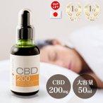 限定セール! 大容量 CBDオイル200 CBD200mg 50ml アウトレット:簡易包装